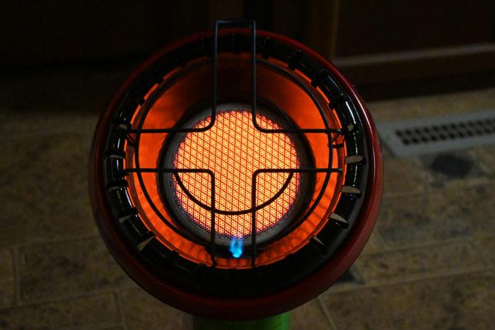 Burner part of the Mr. Heater Little Buddy heater